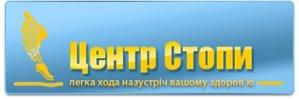 logo 2016_299x99